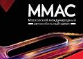 http://www.3dnews.ru/assets/external/icons/2014/08/29/900940.jpg