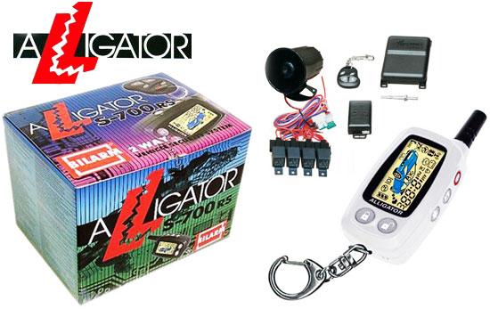 Alligator S-700 RS