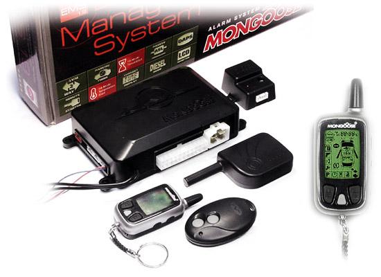 Mongoose EMS 1.9