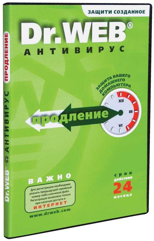 Источник www.softnavigator.ru. Dr.Web 4.44 - Данная программа