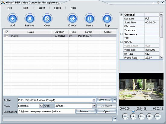 Xilisoft PSP Video Converter, окно программы