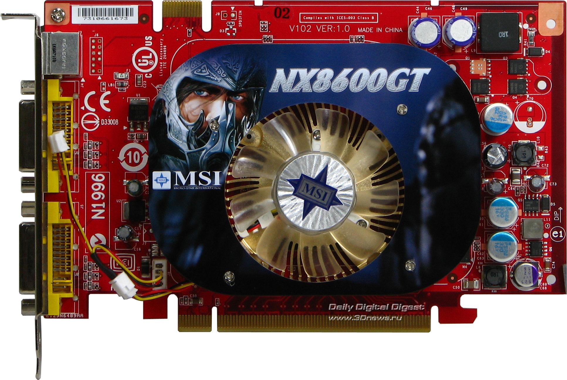 Nx 8600 драйвер скачать