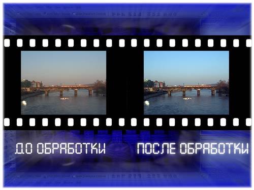 текстуры для фотошопа cs3: