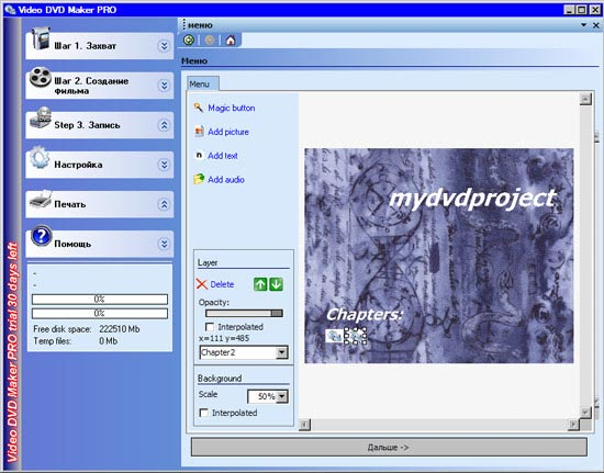 Video DVD Maker Pro