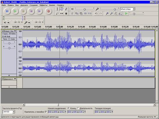 Аудиоредактор на русском языке скачать бесплатно