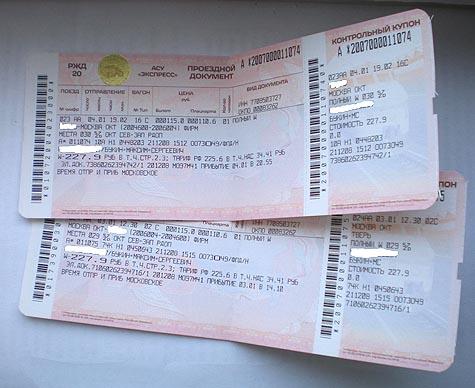 Цена билета на самолет из минска до калининграда