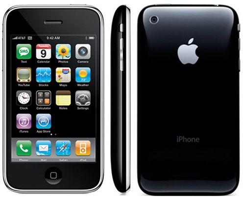 Инструмента для джейлбрейка iphone 3g s