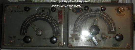 Радиостанция 12-РП