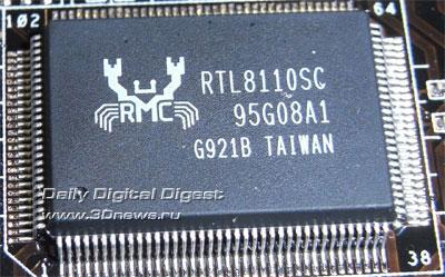 ASUS P7P55D Deluxe сетевой контроллер 1