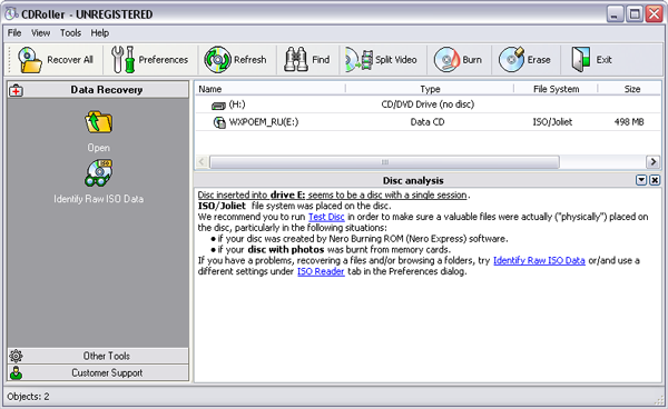восстановление данных с сд диска
