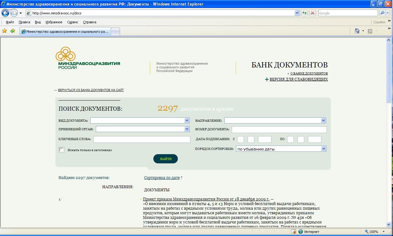 приказ 572 фсб россии приложение 2 бланк
