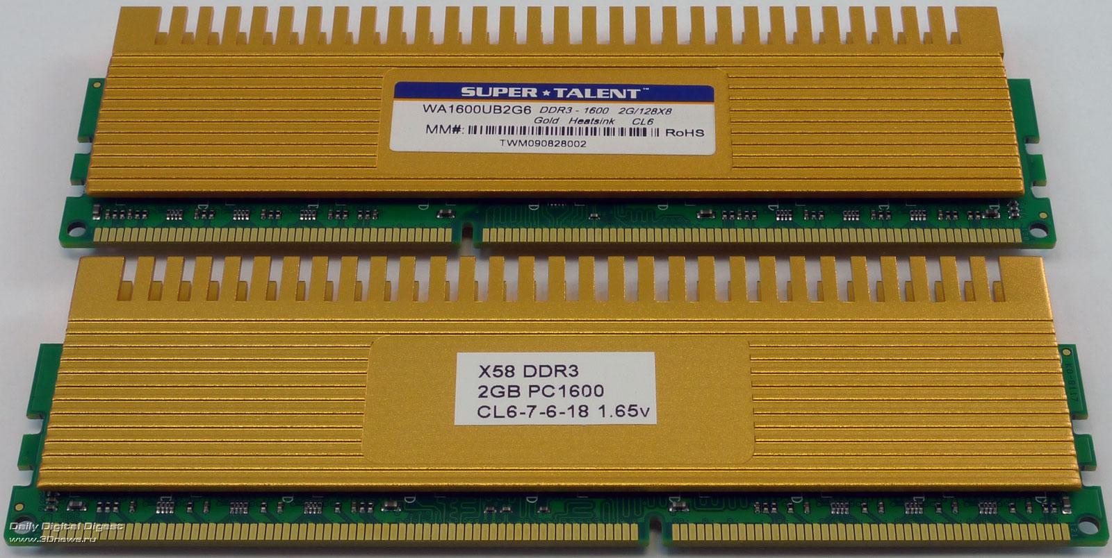 Исследование оперативной памяти 4