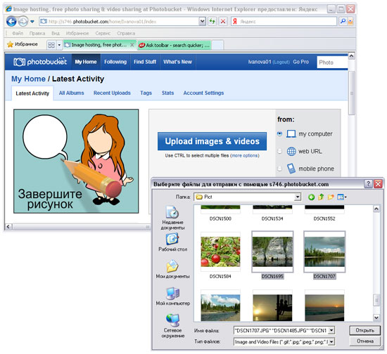 Обзор популярных фотохостинговых сервисов