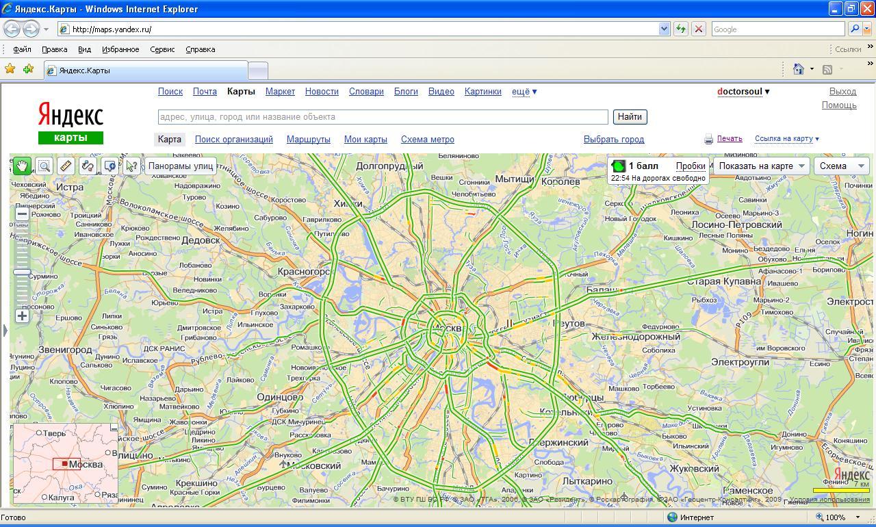 карта метро для телефона программа