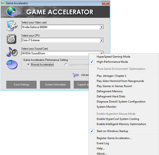 Скачать Ускоритель для игр на ноутбук