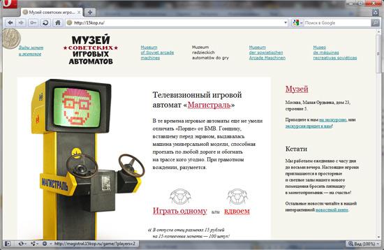 Радио-86РК, схема которого