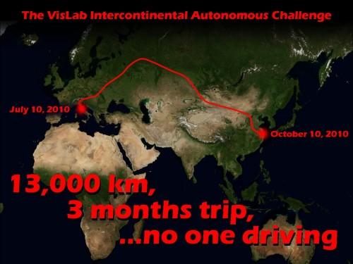 Специально к выставке в Шанхае в компании VisLab решили соединить многие свои наработки в одном транспортном средстве.