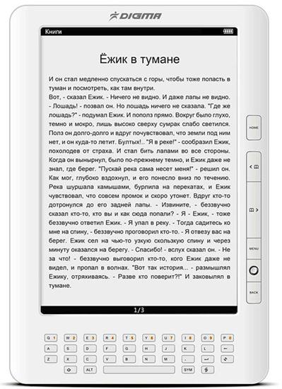Электронная книга Digma E63S Dark Gray