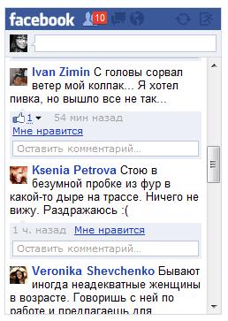Yandex ru facebook login - 7226b