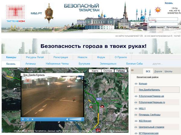 Дорожные видео камеры в Казани – Безопасность не