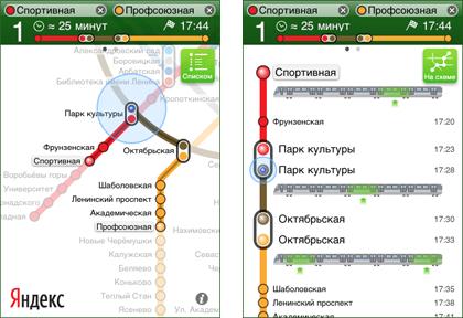 работает в Яндексе,