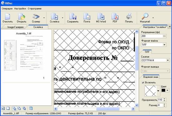 Программу Для Упорядочения Ярлыков