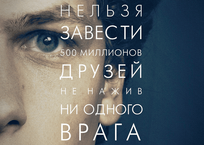 «Скачать Фильм На Телефон Социальная Сеть» / 1988