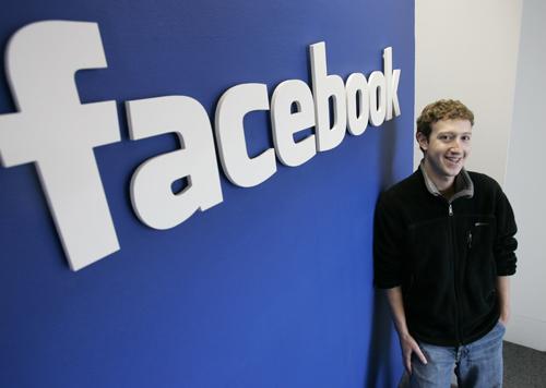 Новому соглашению две социальные сети