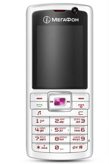 Мегафон мобильный интернет для телефона 5