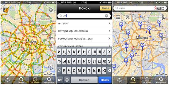 мобильная версия яндекс карты - фото 5