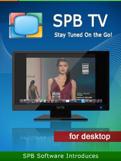 Spb tv для windows