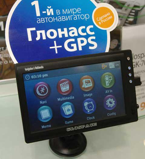 автонавигатор Глонасс+GPS