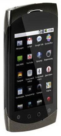 """""""Цветомузыка """" может активироваться при...   """"Вобис Компьютер """" начала продажи смартфона начального уровня Highscreen..."""