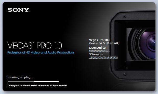 Инструкция По Использованию Sony Vegas Pro 10 - фото 7