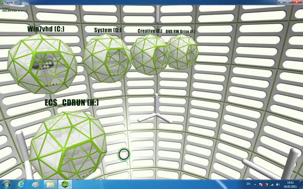 менеджер рабочего стола Windows 7 - фото 6
