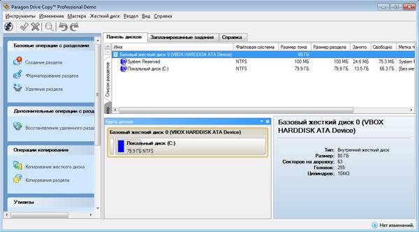 download paragon gpt loader crack