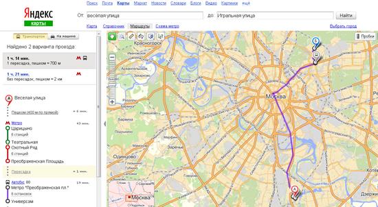карта на яндексе москва - фото 8