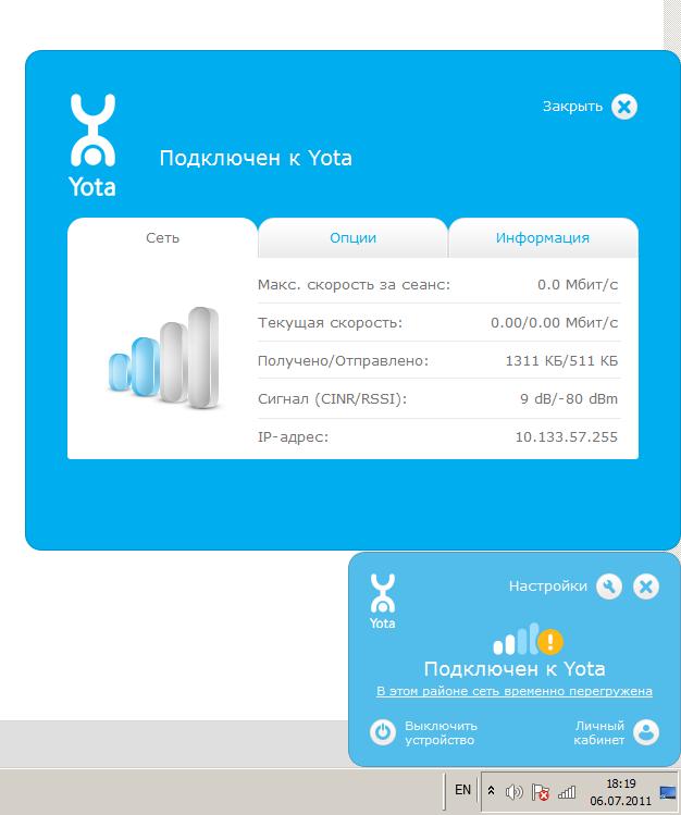 Yota Модем Драйвер Windows Xp Sp2