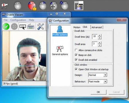 управление веб камерой - фото 3