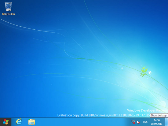 Пропал рабочий стол Windows  remontcomparu