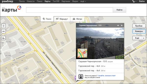 http://3dnews.ru/assets/external/illustrations/2011/09/28/617620/maps-rambler2809.jpg