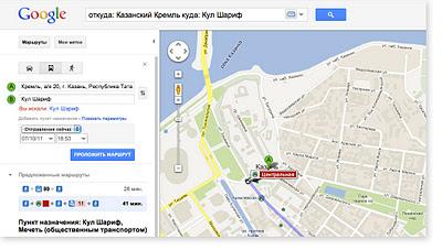 Карты Google прокладывают маршруты на общественном транспорте в Казани, Тольятти и Челябинске
