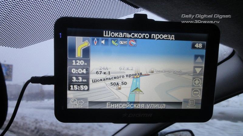 Скачать На Автонавигатор Программу - фото 3