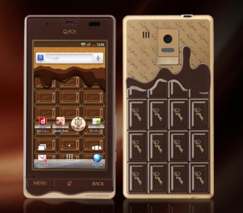 lg сотовые телефоны шоколад: