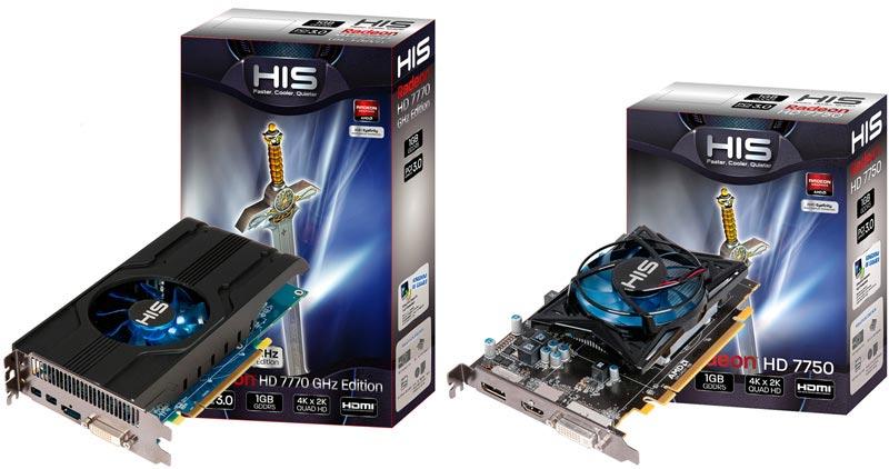Драйвера на видеокарту amd radeon hd 7700 series