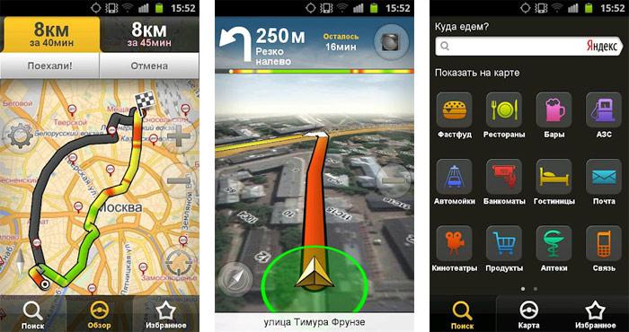 Инструкция Яндекс Навигатор Для Android - фото 7