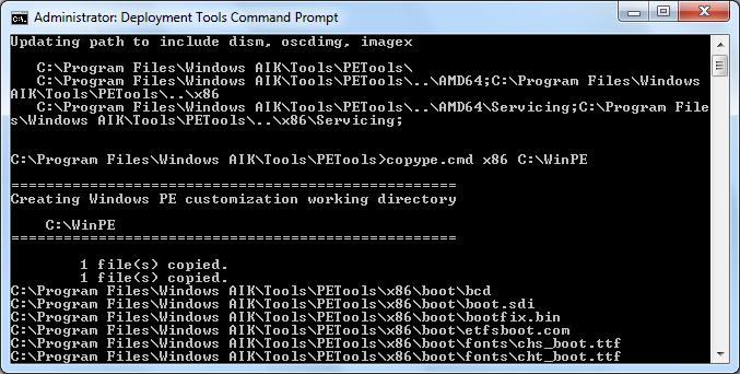 Tftp сервер Windows 7 64 скачать - фото 10