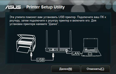 Faq: Как подключить два компьютера к ... Подключение USB-принтера к интернет .  Как подключить телевизор к интернету...