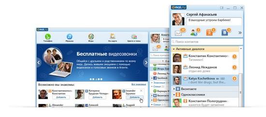 Агент 6.0 Скачать Бесплатно Без Регистрации - фото 6