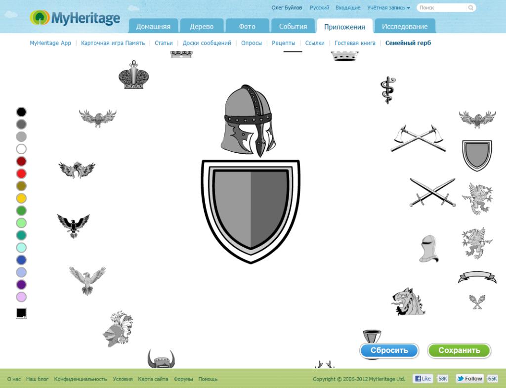 создание герба онлайн - фото 4